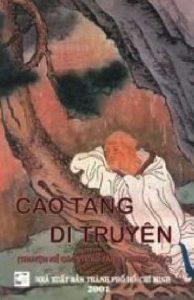 Book Cover: Cao Tăng Dị Truyện – Hạnh Huệ biên soạn